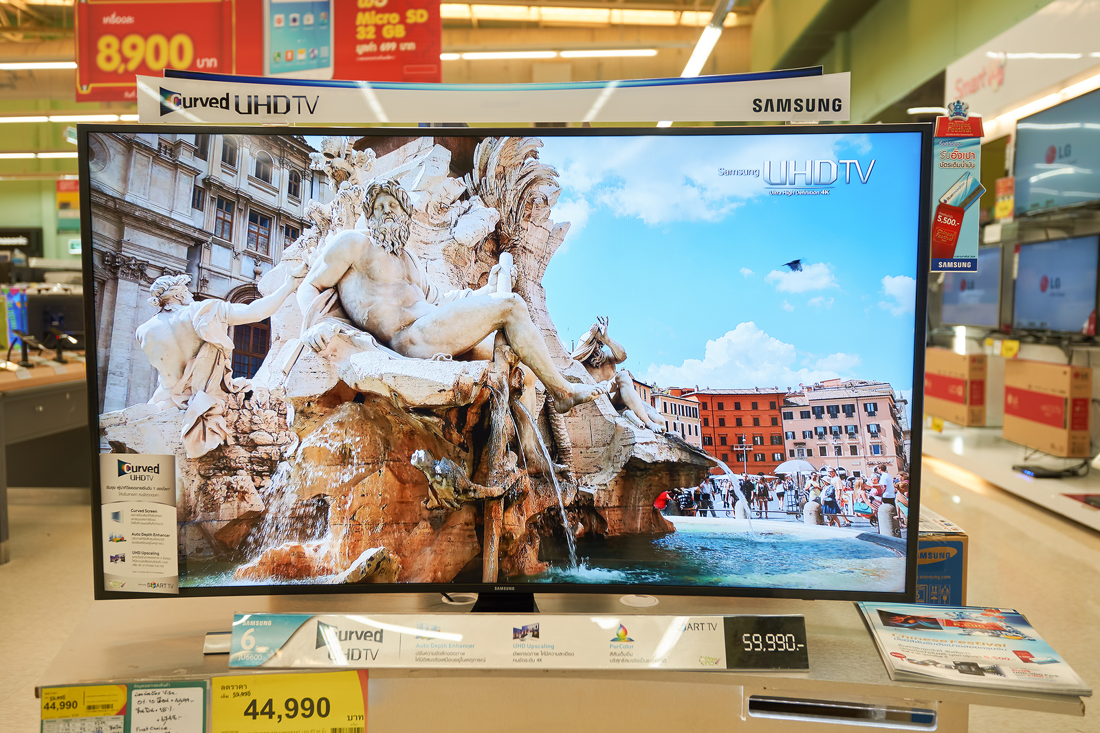 Who has best black friday deals on tvs