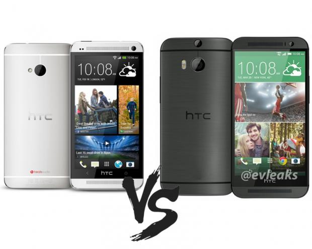 HTC One vs HTC One (2014)