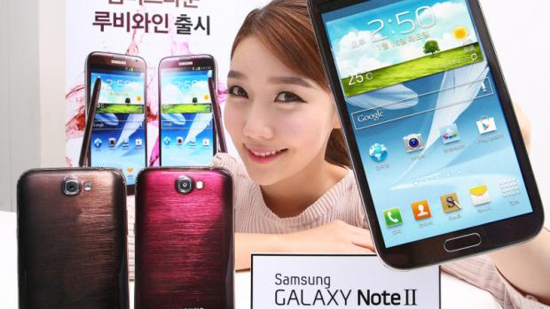 Samsung Galaxy Note 2 colours
