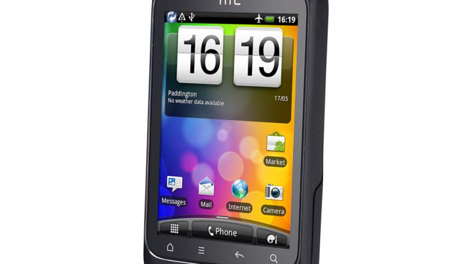 htc wildfire s review expert reviews rh expertreviews co uk HTC Wilfire Motorola Atrix HD Manual