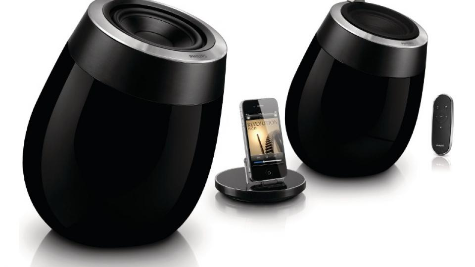 Philips Fidelio DS9010, DS9, DS9800 Preview (review ...