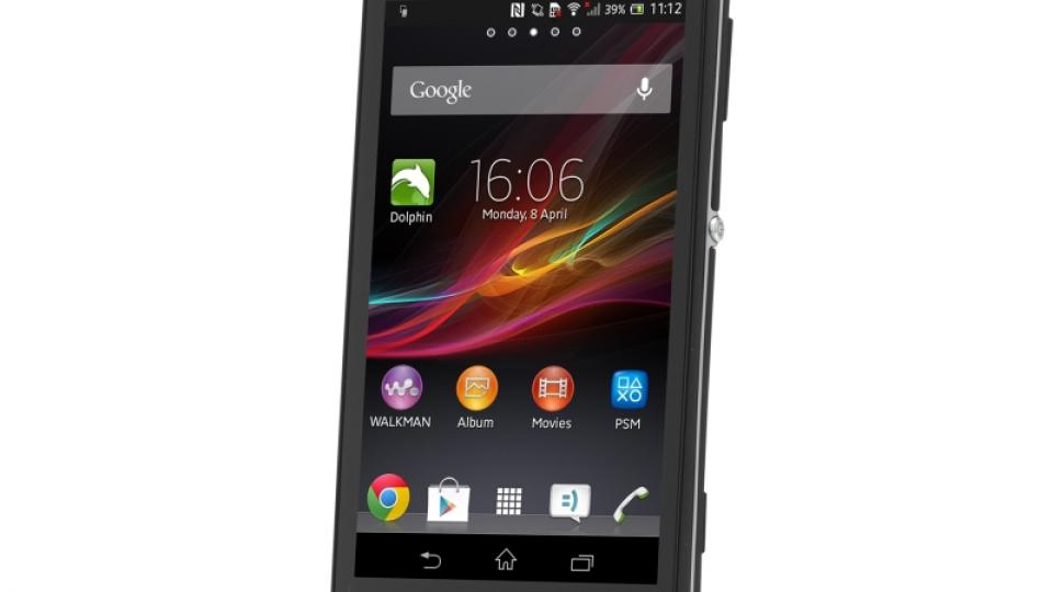 Sony xperia l review expert reviews sony xperia l reheart Choice Image