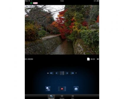 Panasonic Image App Live Monitor Screen