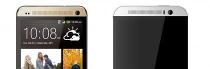 HTC One vs HTC One (m8) screen