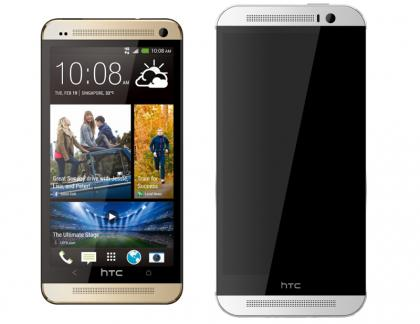 HTC One vs HTC One (m8) front
