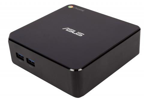 Asus Chromebox front angle