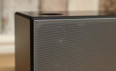 Sony SRS-X99 grille closeup