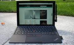 Lenovo ThinkPad X1 Tablet main